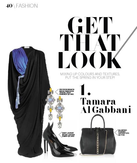 Tamaraah Al Gabbani Glamour Qatar