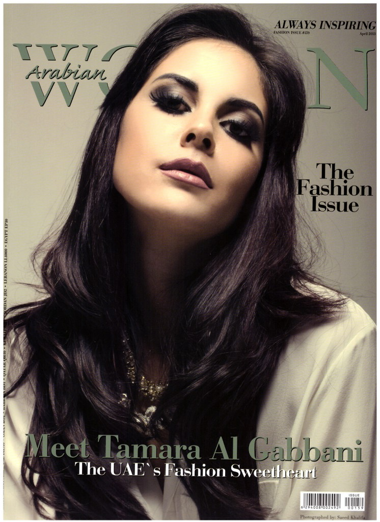 Arabian Woman Magazine Cover