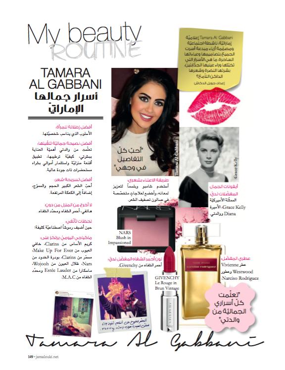 Tamara's Beauty Routine featured in Jamalouki Magazine